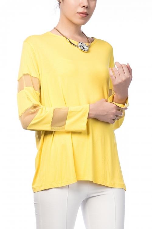 Sarı Tül Detaylı Büyük Beden Bluz | Blz12986Bb
